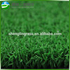 NY0522976 High quality golf driving range grass equipment artificial mini golf putting carpet grass