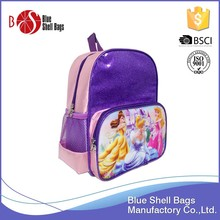 China Supplier 2017 New Arrival Children bag pack school