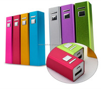 hot selling 2600mah power bank charger,Original Power Bank 2600mAh For best gift promotion