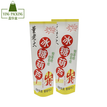 China famous food sugar-coated haws on a stick package long and thin kraft paper bags free samples