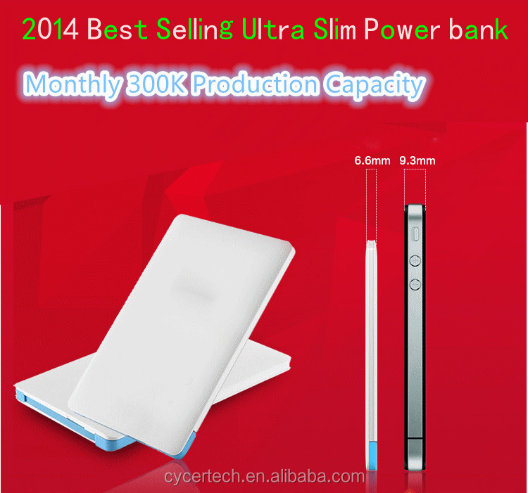 2017 best selling ultra slim 2500mah gift power bank