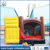 hot sale 2017 guangzhou plato pvc commercial inflatable bouncy castles with silde