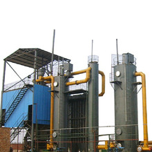 Dianyan Brand coal gasifier hot gas station offer heating