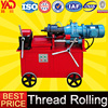 Engineering Machinery Grade 8.8 Double End Steel Threaded Rod