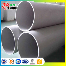 Alibaba factory europe ss400 st52 low price seamless carbon steel pipes