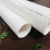 Factory Price PVC Clear Plastic Drainage Pipe