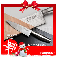 Christmas gifts 2015 Japanese stainless steel chef kitchen knife kitchen utensils wholesale