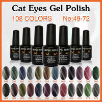 No49~No72 Cat Eyes Gel Polish 108 Colors 15 ml MingShan Nail Art for nail