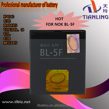 Factory price model Bl-5f Battery For Nokia Mobile N95