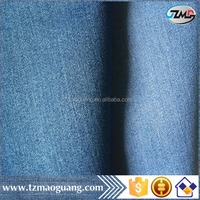 2016 new arrival high quality best price light weight 7.7oz light weight denim fabric for girls' jeans and jackets