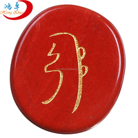 Wholesale polished chakra worry stone for sale