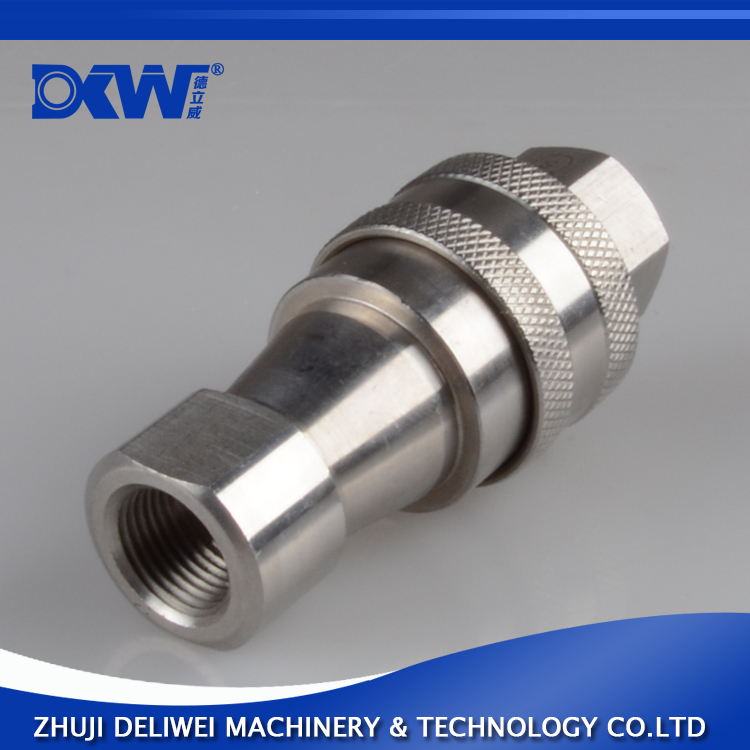 Hose pipe fitting coupling/quick coupling connector/ joint