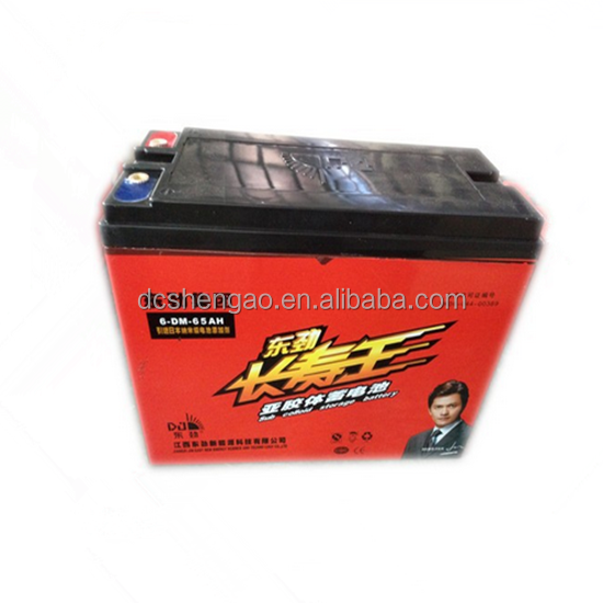 human battery/12v 20ah batteries electric scooter/power safe 12v battery price