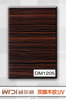High quality double side wood grain kitchen cabinet panels DM1205
