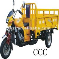 2012 Cargo ZF150ZH-D WUYANG II Motorized Tricycle