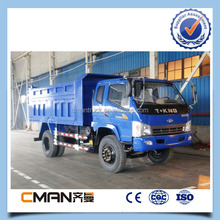 China Top Brand 4.5 ton Truck Factory Directly Sale