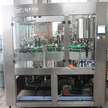 12 Filling heads alibaba sign in hydrogen water canning machine price
