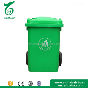 80L eco-friendly design indoor outdoor garbage can waste bin