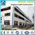 JDCC Brand Heavy Steel Structure Workshop Building