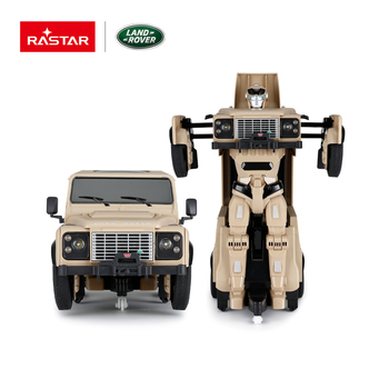 Rastar new products kids toys rechargeable rc robot car