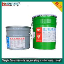 CY-997 epoxy steel bonded glue, building reinforcement material, ab glue