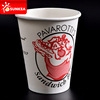 DIsposable printed coffee drinking cappuccino paper cups from China