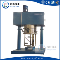 Hydraulic Lifting Double Planetary Mixer for a variety of battery paste
