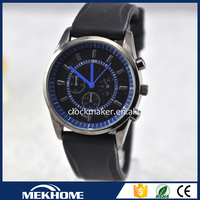 quemex polo club britannia watches alibaba
