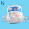 /product-detail/frivolous-breathable-disposable-sleepy-baby-diaper-60842993601.html