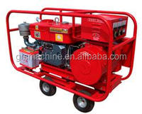 4-20kw single cylinder small diesel generator set made in China