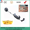 Widely using diamond emerald metal detector
