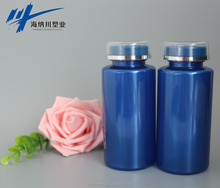 High Quality Blue Double Cover Childproof Good Vitamin Packaging Bottle Capsule Pills Plastic Container