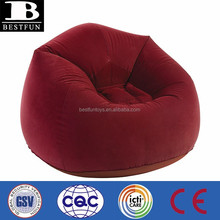 Promotional customized inflatable chairs flocked PVC roamer airbag chair bean bag chair