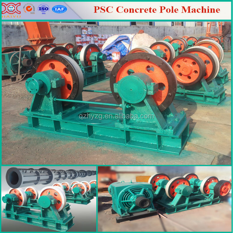 Latest version electricity saving concrete pole making machine