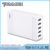 2017 newly listed 40W 5 Port USB Desktop Rapid Charger. USB Travel Charger
