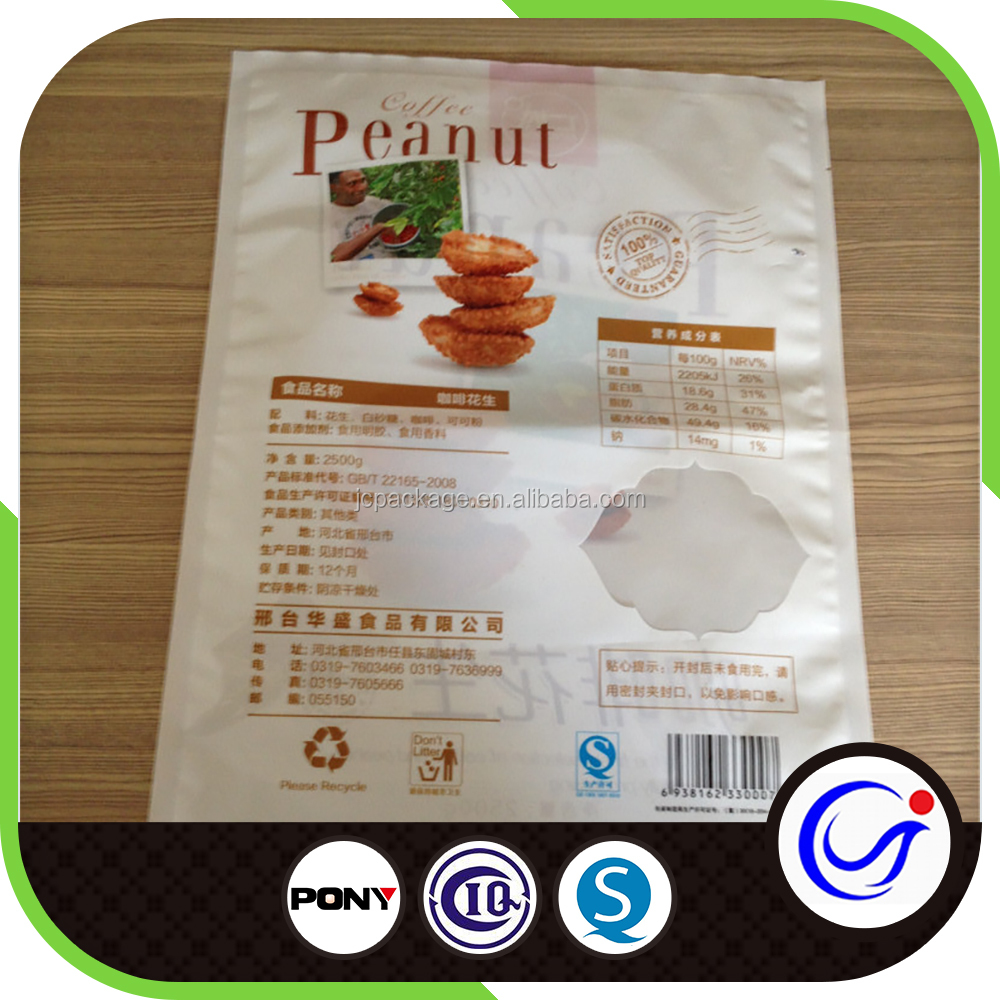 plastic packaging bag for chips /snacks ice cream packaging bag
