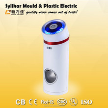 Mini Installation portable oxygen concentrators and Electrical Power Source air purifier for car