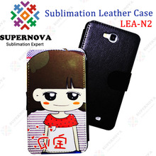 Design your own leather case for samsung galaxy note 2 n7100