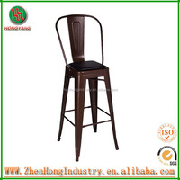 WLY Metal Bar Stool/ Commerical Bar Chair High/ Bar Chair with Footrest