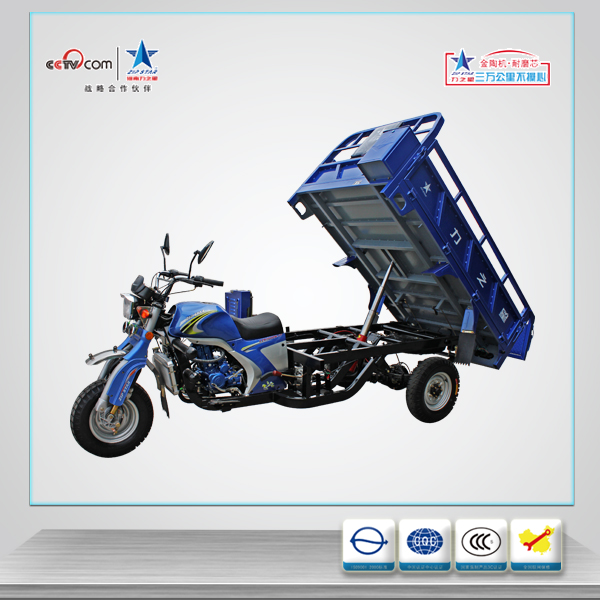 2017 three wheels cargo motorcycle tricycle with hydralic dumping wargon