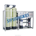 SPX PVC water treatment/water filter machine/reverse osmosis water system price