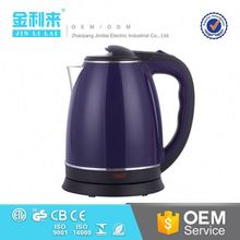 Kettle boiling fast boiling mini tea maker