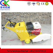 hand held concrete cutting saw/concrete saw/concrete pavement cutting machine