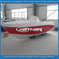 Gather Factory supply 18ft small fishing boats GS550