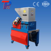 Plastic recycle machine price low speed crusher for sale