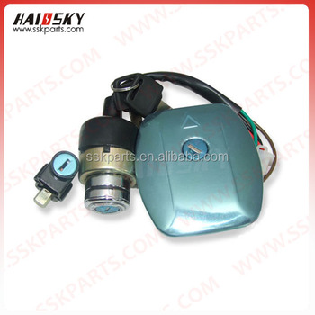 HAISSKY price of motorcycles lock switch in china