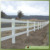"KJA-02-E cheap choice 1.2m-1.3m high/5""x5""post/1.5""x5.5""rail/ 3-rail white pvc horse fence"