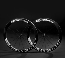 2015 AX-Lightness PREMIUM TUNE ROAD P55T Road Tubular Wheelsets AX Stream 55 rims