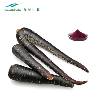 Black Carrot Pigment, Black Carrot Juice Concentrate, Natural Black Carrot Pigment