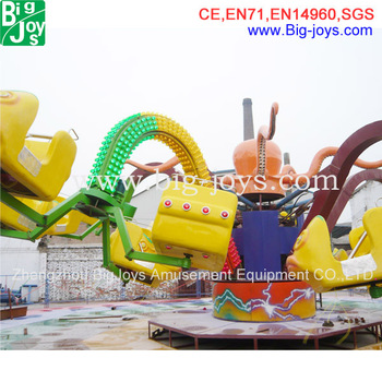 2015 New children amusement park equipment octopus rides for sale